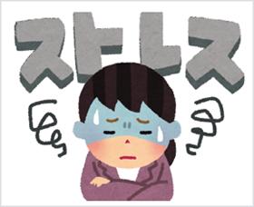 甲状腺機能低下症(橋本病)の原因